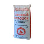 Глиняный порошок для кладки печей и каминов Подробнее: https://bbg.by/p43358583-glinyanyj-poroshok-dlya.html